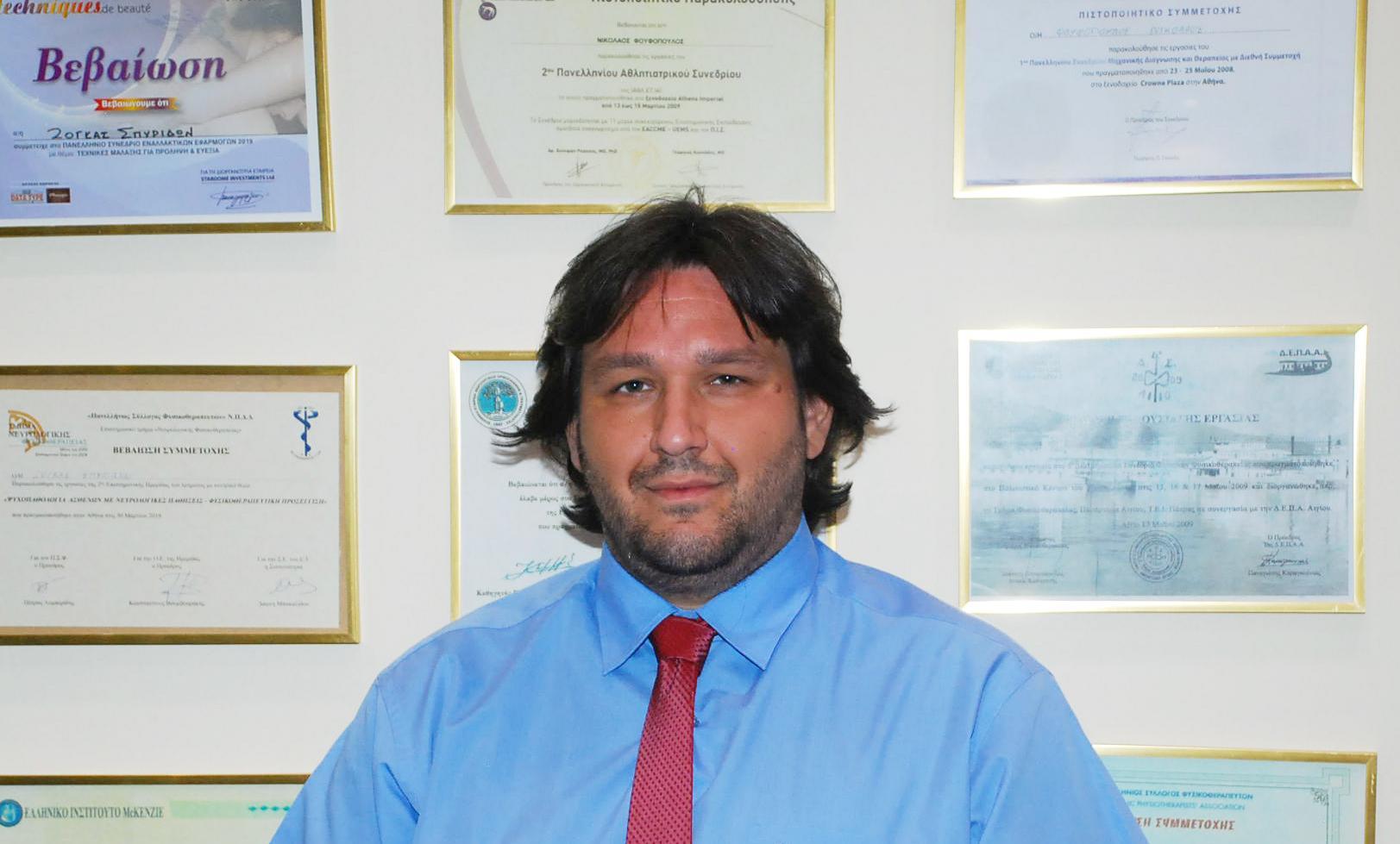 Γεώργιος Μητσικάρης